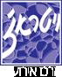 ויטראז' לוגו